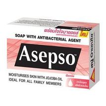 Asepso bar soap gentle 80g (3pcs) - $12.99