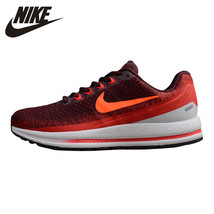 NIKE AIR ZOOM VOMERO 13 Men's Running Shoes Outdoor Sneakers US9.5/ 922909 - $199.00