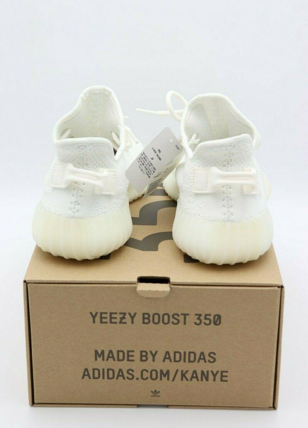 Neu in Box Adidas Yeezy Boost 350 V2 Triple Weiß Neu Größe 8 image 6