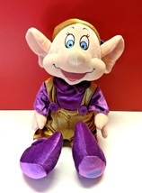 Disney Store Exclusive Small Dopey Elf Snow White Plush Stuffed Toy Purp... - $16.99