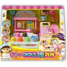 Toritori Icecream Store Shop Cash Register Calculator Calculation Roleplay Toys image 4