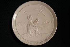 Vtg 1979 Frankoma Pottery The Star Of Hope Christmas Plate By Joniece~Mint - $11.97