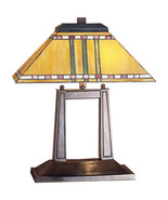 Home Office Desk Lamp w Tiffany Style Amber Colored Stained Glass Lamp S... - $665.28