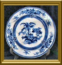 Antique Wedgwood Flow Blue Dinner Plate with Palm, Flowers, and Birds: 1... - $60.00