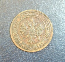 Coin From Collection Russland Russia Empire 1 KOPEK kopeck 1903 - Nichol... - $8.12