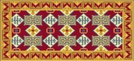 Latch Hook Rug Pattern Chart: Milano - EMAIL2u - $5.75