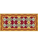 Latch Hook Rug Pattern Chart: MILANO - EMAIL2u - $5.75