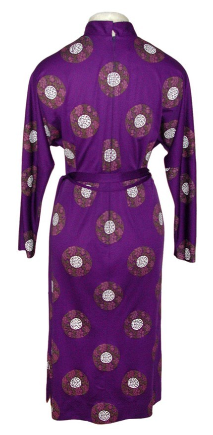 Mid-1970s Vintage Alfred Shaheen of Hawaii Asian Dress