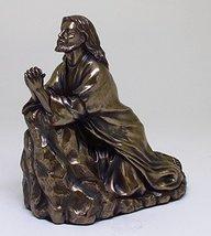 PTC 6 Inch Jesus Praying in The Garden Religious Statue Figurine - $39.60