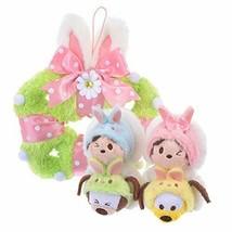 Disney Stuffed Easter Mickey & Friends Lease TSUM TSUM Plush Doll Limite... - $93.49