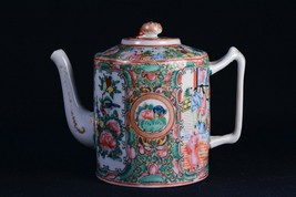 Antique Chinese Rose Medallion Teapot - 5.5 Inches tall -  - $44.55