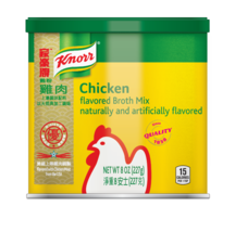 Knorr Chicken Flavored Broth Mix 8 oz ~ FREE 2-3 DAYS SHIPPING - $9.28