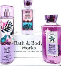 Bath and Body Works Tahiti Pink Lily & Bamboo Body Lotion, Fine Mist, Sh... - $30.20