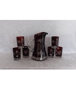 Romanian Pitcher & 6 Tumblers Burgundy Vintage Etched Glass (Made in Rus... - $44.99
