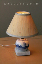 2CUTE! DANISH MID CENTURY MODERN WHITE PORCELAIN ACCENT LAMP! VTG 50S WI... - $450.00