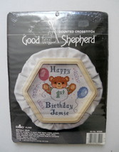 Birthday Bear - Good Shepherd Counted Cross Stitch - Kit No. 83599 - $15.00