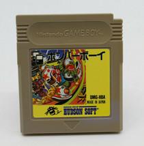 Bomber Boy Nintendo Gameboy Japanese Import Cartridge Only DMG-HBA Hudso... - $9.70