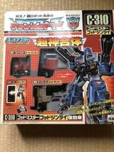 Takara Transformers Godmaster C-310 Godginrai Action Figurine Reprit D'O... - $426.73