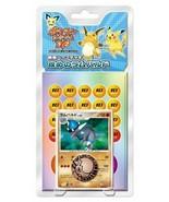 Ramuparudo of Pokemon card game DP build half deck Trombone - $51.23