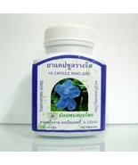 1X Thunbergia Laurifolia capsules Rang Jued hangover cure, 100 capsules,... - $12.99