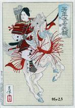 Japanese Warrior Woman on Horse Art Print Poster repro Han Gaku 16x23 - $17.33