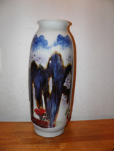 "Oriental Asian Handmade Handpainted Vase 20"" Ta... - $185.57"