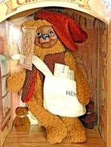 Vintage Gund Cinnabears Dill Bear & 2 baby bears NOS Forest Animal Collectors  - $24.74