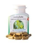 1x Cassia Siamea Kassod Tree Khi Lek 100 capsules, Hematinic, relaxing B... - $12.99