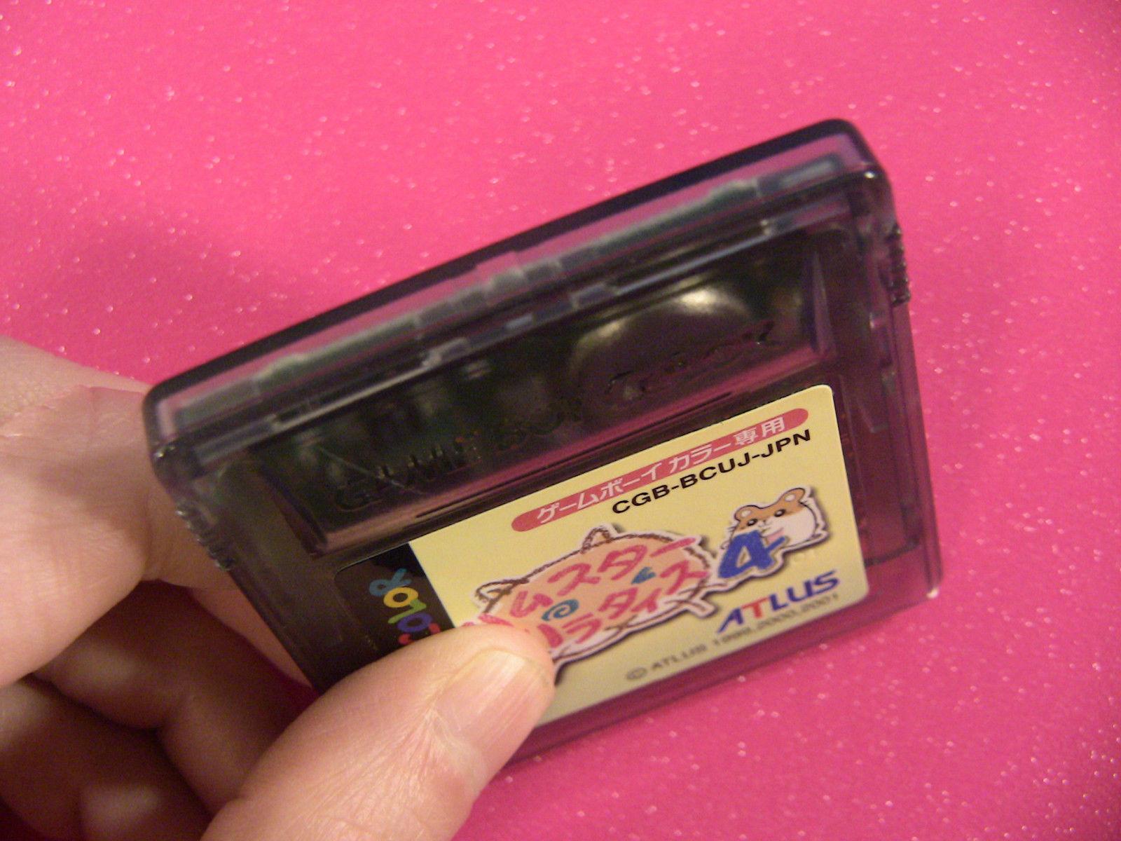 Hamster Paradise 4 (Nintendo Game Boy Color GBC, 2001) Japan Import Atlus