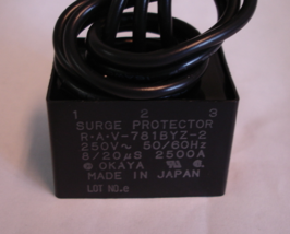 Okaya Surge Protector - $23.50