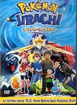 Pokemon Jirachi Wish Maker ( DVD) - $6.50