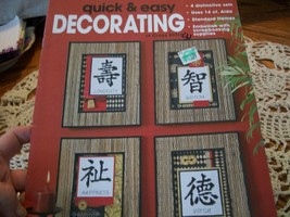 Quick & Easy Decorating in Cross Stitch  - $5.00