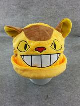 Neighbor Totoro Cute Kawaii Soft Rave Beanie Cap Furry Plush Cosplay Cat... - $6.99