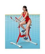 Optima Pro Aquatic Bike,Exercise Equipment,Fitness Equipment, Weight Los... - $2,699.99