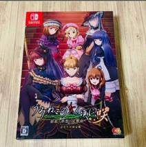 Nintendo Switch Umineko No Nakukoroni Saki Limited Edition 2021 Video Games JP - $137.74