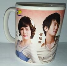 Oh My Lady Korean Drama Coffee Mug - $8.92