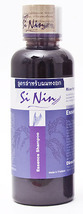 Sinin Herbal Product :  Hair care Specially formulated shampoo for gray ... - $20.66