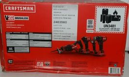Craftsman CMCK420D2 4 Tool Combo Kit V20 Lithium Ion BRUSHLESS image 3