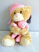 Keel Toys 25cm Cuddles Musical Bear with Pink Hat & Holding Bear From Birth Girl - $19.26