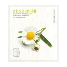 NATURE REPUBLIC Real Nature Hydrogel Mask Chamomile - 5 pack - US Seller - $17.81