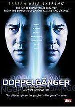 Doppe Lganger - $10.50