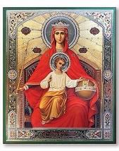 Queen of Heaven Icon - $44.95