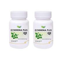Krishna Biotrex GYMNEMA PLUS 450MG - 60 Veg Capsules, Pack of 2 - $65.51