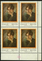 """Chile Stamp International Women's Year """"Portrait of an Unknown"""" Art Pain... - $16.46"""
