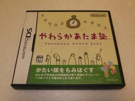 "Nintendo DS ""Yawaraka Atama Juku"" Game - Import JAPAN - $3.99"