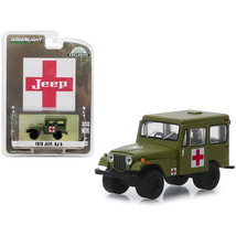 1976 Jeep DJ-5 Army Green Medical Unit Hobby Exclusive 1/64 Diecast Mode... - $12.76