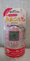 Tamagotchi + Plus Ketai Kaithu White Flower K18 Bandai Unopened Japan - $109.99