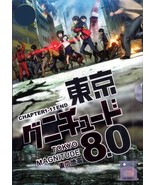 Tokyo Magnitude 8.0 Complete Series DVD - $13.99