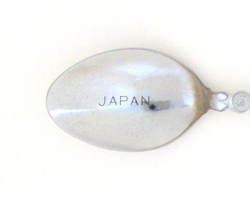 Souvenir Spoon - International - Japan