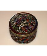 Jeweled Dragonfly Butterfly Flower Floral Trinket Box - $14.95